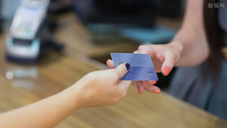 信用卡透支利率市场化