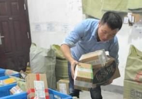 多家快递春节不停运 官方回应停运是不实谣言