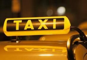 北京乘出租车网约车需扫健康宝 加强防控措施