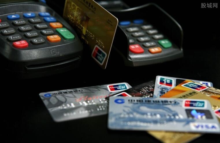 信用卡丢失怎么补办