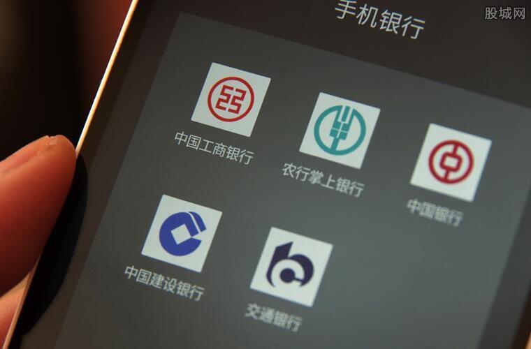 在手机上怎么查银行卡余额 具体的操作方法一览