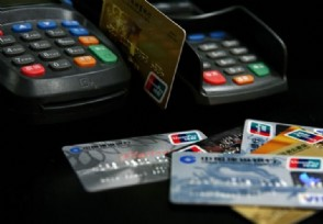 信用卡超过当日限额什么意思 能申请更改吗?