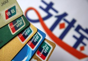 支付宝绑定的银行卡怎么看卡号 规定是这样的
