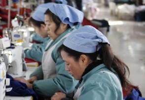 2021疫情提前放假通知 不少工厂已经放年假了