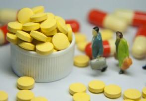 119种药进入医保目录 提供新医保药品目录查询官网