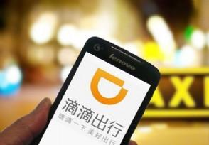 北京网约车暂停拼车业务 司机需每周核酸检测