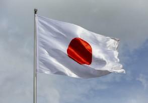 日媒:日本全面禁止外国人入境 这些人除外