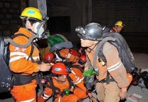 山东金矿爆炸事故企业责任人被控制 招金矿业有持股