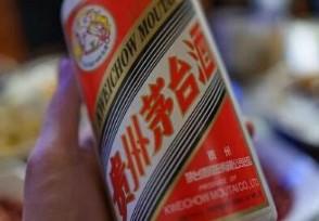 贵州茅台紧急通知 新冠病毒确诊患者到酒厂装货不实