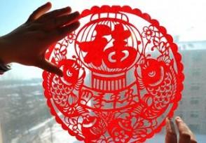 北京单位春节可错峰放假 加班工资福利待遇高