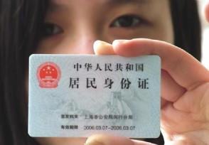 身份证到期了银行卡还能用吗 两者是否有影响?