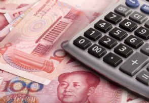 小贷公司利率不受限于4倍LPR具体怎么回事