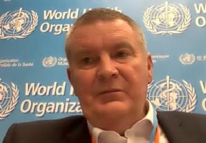 世卫:第二年疫情形势可能更为严峻多国出现变异病毒