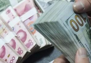 美元近期还会涨吗揭与人民币最新汇率