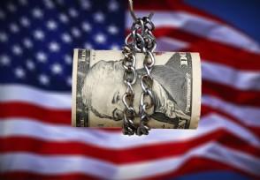 美国印钞票对世界有什么影响?中国会怎么办