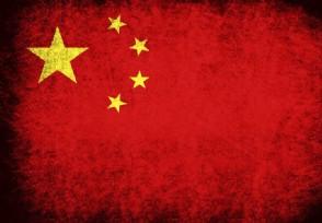 2020年中国GDP首超100万亿元经济稳定恢复