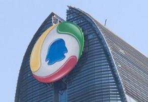 腾讯QQ被曝窃取用户浏览器隐私又摊上麻烦事了
