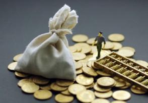 易方达竞争优势企业混合规模多少基金经理是冯波吗