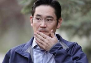 三星掌门人李在镕获刑2年半为什么坐牢?