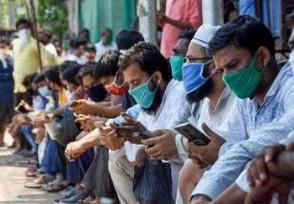 印度今日确诊人数多少? 疫情最新状况堪忧
