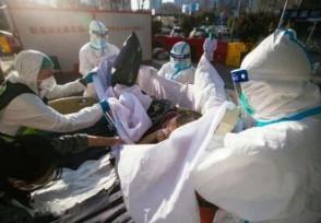 美国疫情源头找到了没有疫情最新数据公布