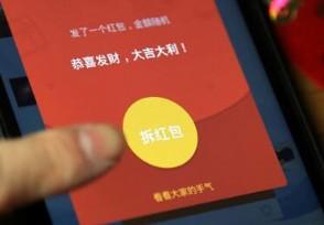 深圳鼓励留深过年有机会分享千万元红包