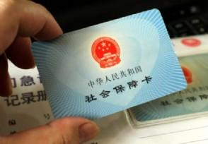 深圳可以自己交社保吗 具体如何来操作?