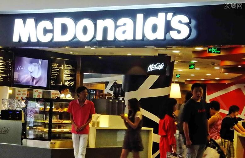 麦当劳快餐品牌