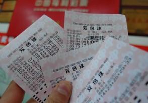 财政部谈彩票销量 数据显示大幅度下滑