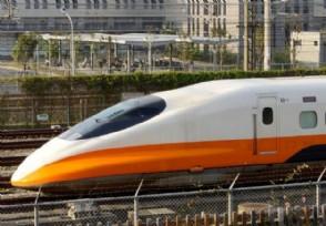 广州始发列车现阳性是这个时间到芜湖站的班次列车