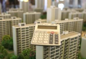 杭州:落户未满5年限购1套房打击投机行为