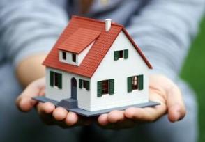 广州四大行房贷整体涨价买房费用更加高了