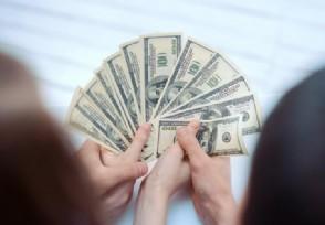 福奇年薪超美国总统预计薪资还将继续上涨