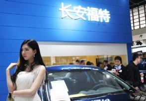 福特中国广告错把牛年当马年 其实是营销手段