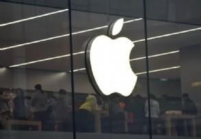 新iPhone在中国创下历史最高纪录 你贡献了吗