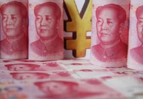 中国为什么加快推进数字人民币 引领新的国际金融格局