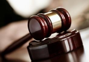 诈骗多少金额可以立案 相关规定是怎样的?