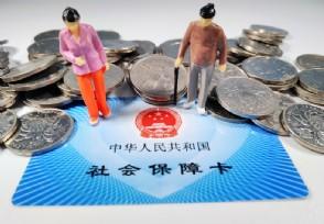 春节前发放2月份养老金来看上海人社局@ 最新消息