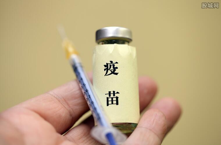 中国新冠肺炎疫苗打