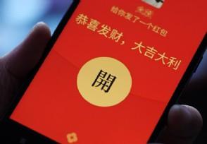 2021微信红包序列号免费 红包封面怎么领取