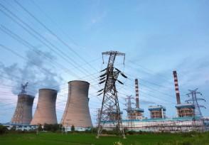 山东省2021年最新的工商业电价 比2020下降吗