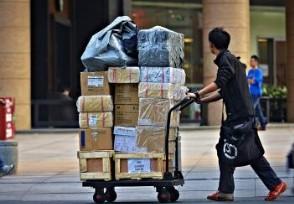 顺丰奖励留岗员工 激励3.7亿另加大红包一个