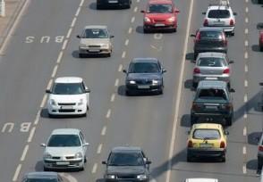 春节高速免费是什么时候开始? 具体时间出来了