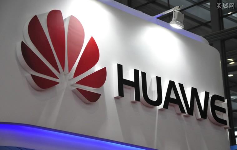 华为开除五名造谣传谣员工 造谣手机业务出售