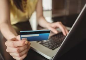 如何查询自己的银行卡号 这几个方法能帮到你