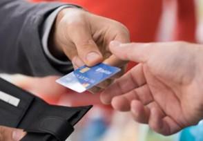 光大银行信用卡额度一般是多少? 最高30万