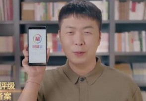 网利宝受害者起诉杜海涛 来看2021最新处理结果