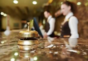 上海就地过年带动酒店业 预定量超经营者预期