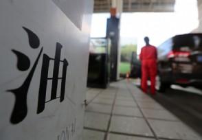 国际油价突破60美元关口 中国石油等股价走高