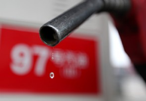 2021油价调整窗口时间表 2月18日会涨吗?